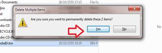 การลบไฟล์ไม่ให้ไปเก็บที่ Recycle bin