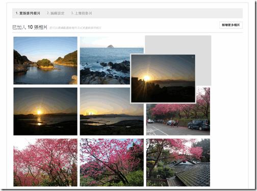 youtube photo slide-03