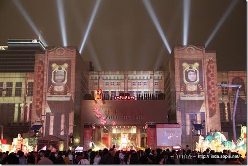 2010台北燈節(台北燈會)-市政府全景