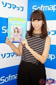 Tanaka_Kumi_gravure_AeLL_02