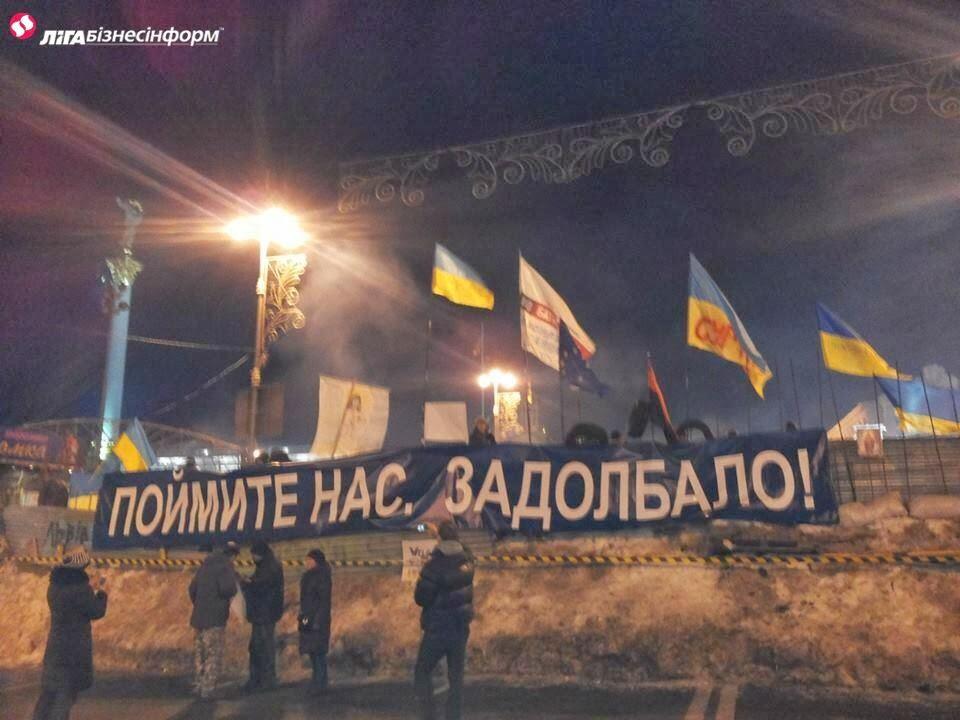 """Киеву приходится бороться с """"украиноусталостью"""" Евросоюза, - Die Presse - Цензор.НЕТ 7637"""