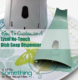 Lysol No Touch Square Banner WM