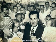 فريد في زيارة لعدن عام 1956م