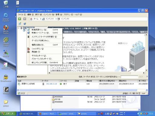 WS000001-2011-08-7-18-31.JPG