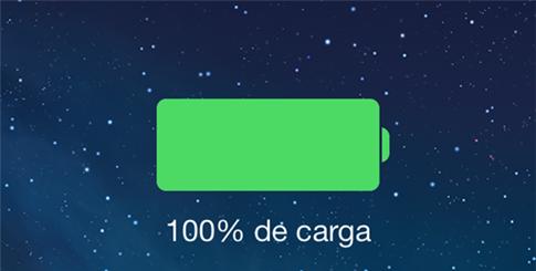 Cómo disminuir el consumo de batería que gasta iOS 7