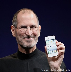 Startup Professionals Musings: 7 Principles That Predict What Steve Jobs Would Do