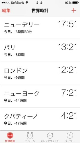 Ios7 watch app analog digital switch2