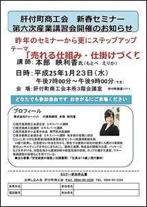 image20130105_002