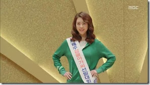 Miss.Korea.E03.mp4_002977361