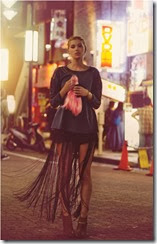 Free People October Catalog 2013 (44)