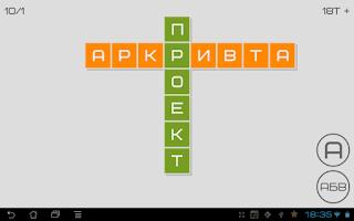 Screenshot of Кроссвордер