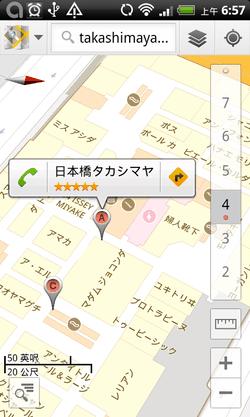 google maps 6-06