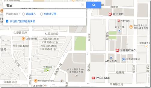 google maps-07