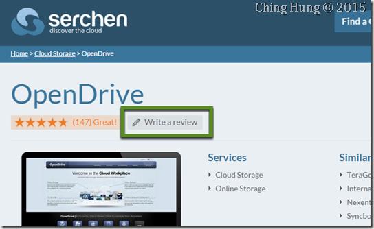 取代 Google Drive 的雲端外連 OpenDrive:寫下評論