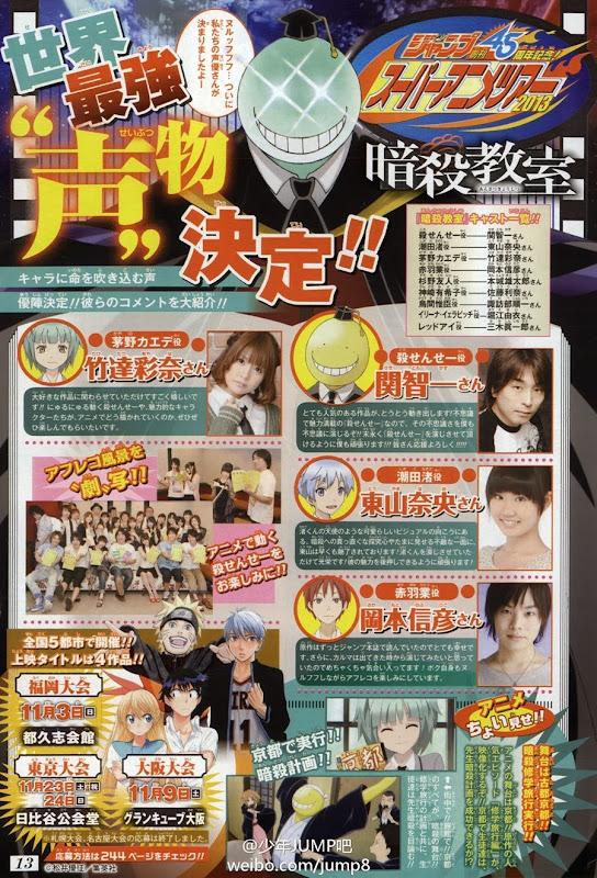 Ansatsu Kyoushitsu tendrá anime en DVD