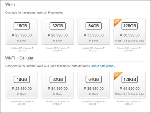 128GB iPad 4 Philippines