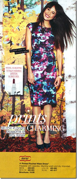 avon_printed_ruchged_waist_dress