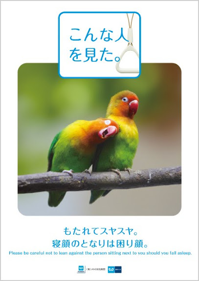 tokyo-metro-manner-poster-201109.jpg