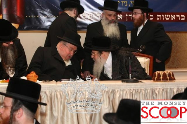 Sanz Klausengberg Annual Dinner In Monsey - 12.JPG