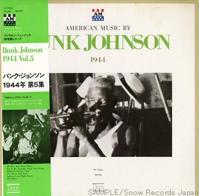 Bunk Johnson 41333.jpg