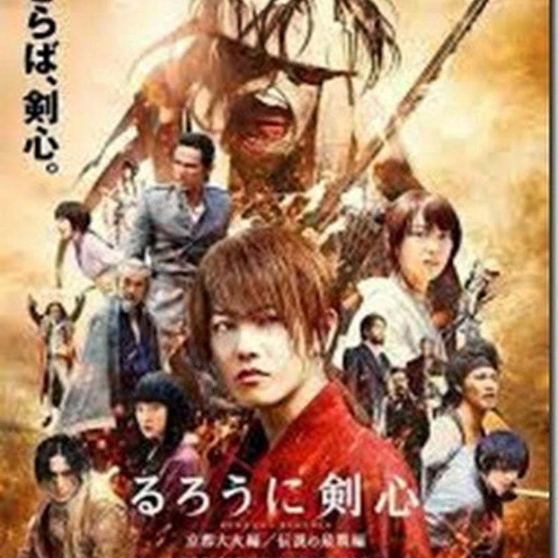 Rurouni Kenshin รูโรนิ เคนชิน ซามูไร พเนจร ภาค 1 HD
