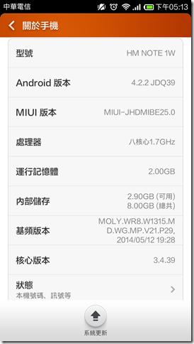 Screenshot_2014-08-04-17-13-03