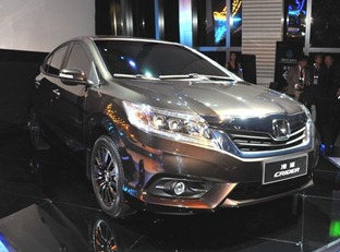 honda-crider-concept-china-1