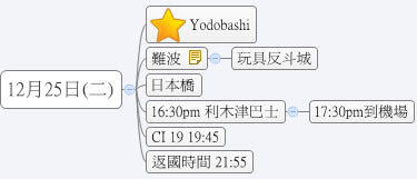 20121225_00.jpg