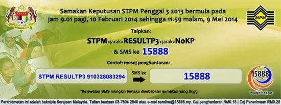 semak-result-stpm-2013