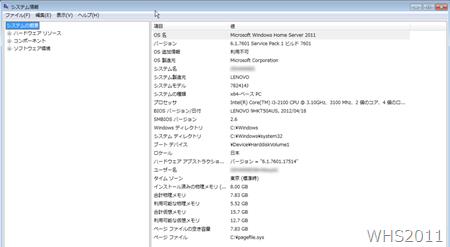 2013-11-01_095656