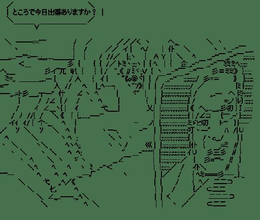 イワン・カレリン (タイガー&バニー)