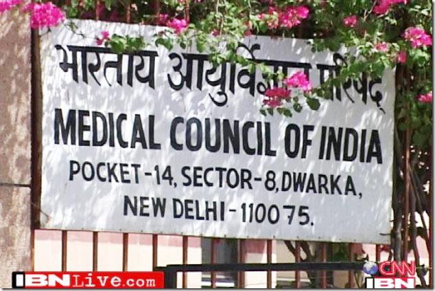 medical council of india MBBS Seats