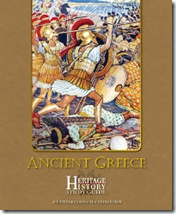 ancient_greece_cover_200_studyguide