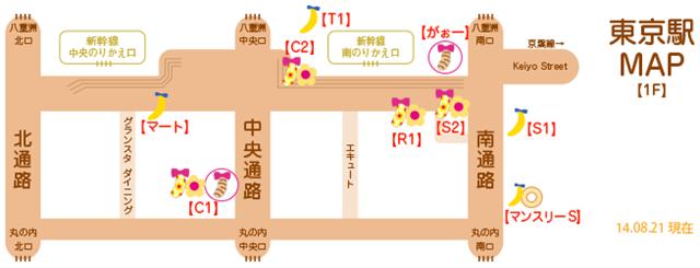 map_st_tokyo140821