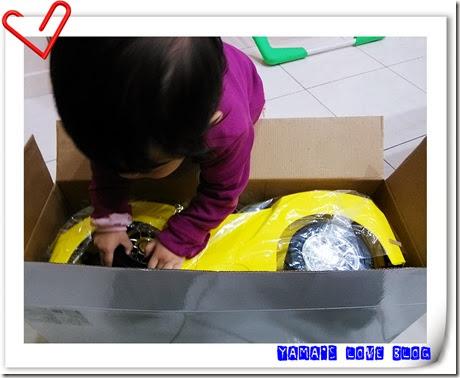 IMG_20131208_205724