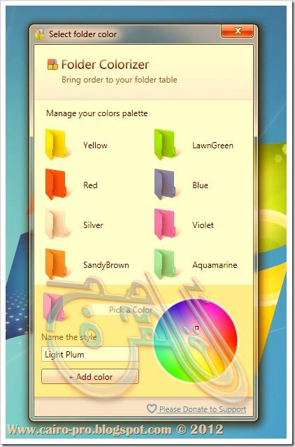 Download Folder Colorizer