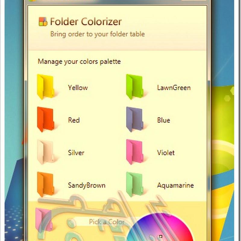 برنامج لتغير اللوان الفلولدر Download Folder Colorizer
