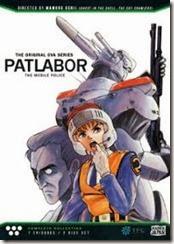 patlabor-miina-tominaga-dvd-cover-art