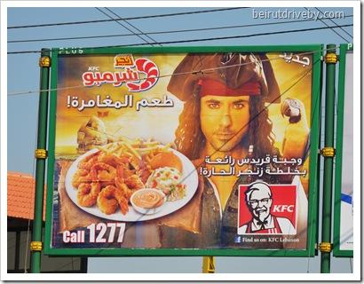 KFC (4)