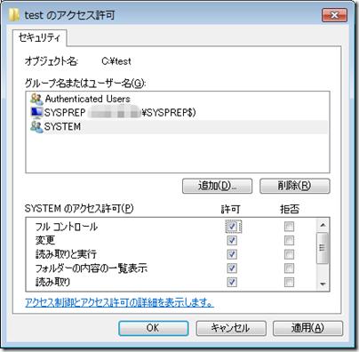 comp-access