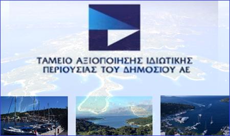ΜΕΓΑΝΗΣΙ-ΛΙΜΑΝΙΑ-ΤΑΙΠΕΔ 333333