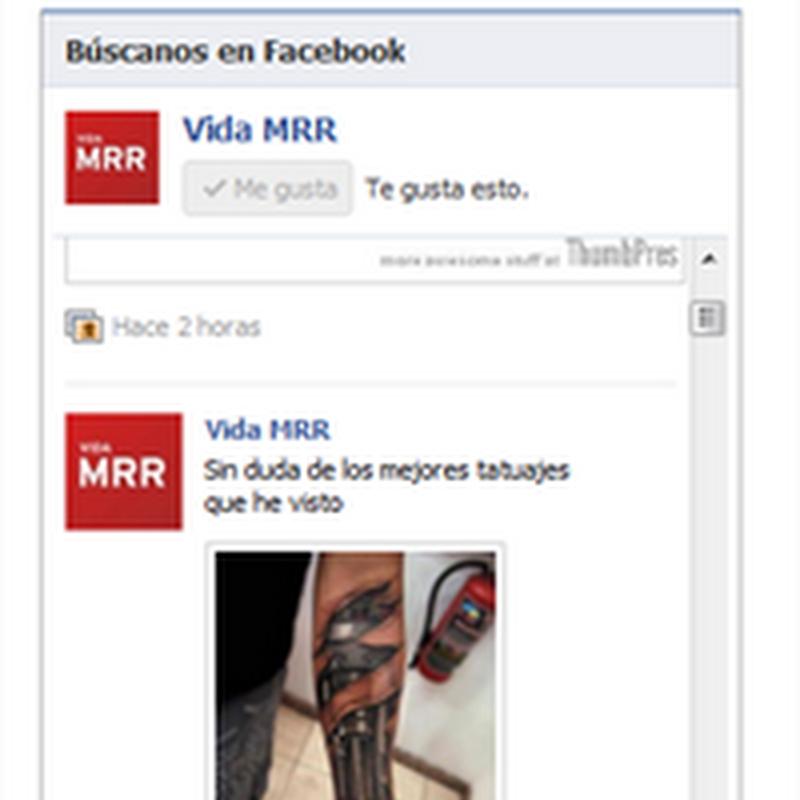 Cómo insertar el Like Box de Facebook en un sitio web o blog