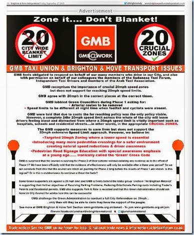 GMB B&H Indy 27.9.13