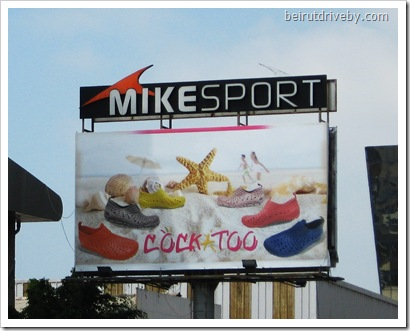 Mikesport (2)