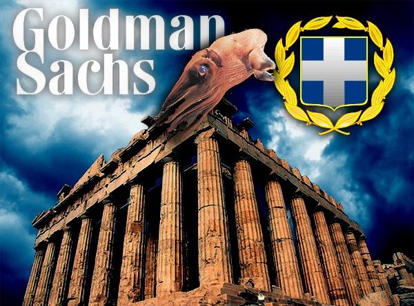 Δεν μπαίνει στο PSI το αμαρτωλό swap της Goldman Sachs