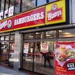 wendy's hamburgers tokyo in Tokyo, Tokyo, Japan