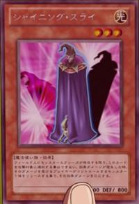 327px-ShiningSly-JP-Anime-ZX