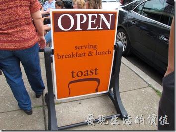 Louisville(路易斯維爾)Toast-on-market早午餐。【toast on Market】一大早就聚集了一堆人,這間早午餐店開得也真的很早,清晨七點就開門營業了,我發現這個地方的人都很早起床,天還未亮就起床,其實夏天的日落大概是晚上的八點左右,感覺有點給它趕黑夜上班,大白天下班。