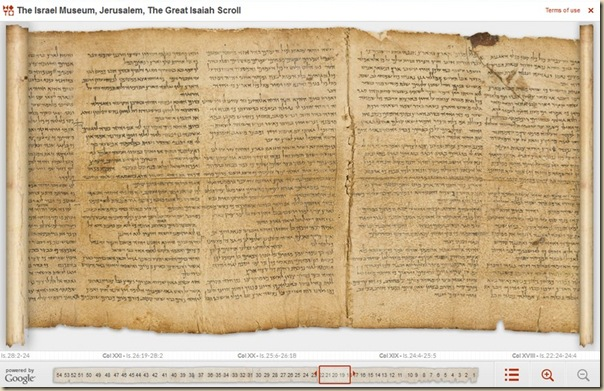 Les manuscrits de la Mer Morte