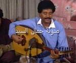 المطرب فيصل علوي سعد3